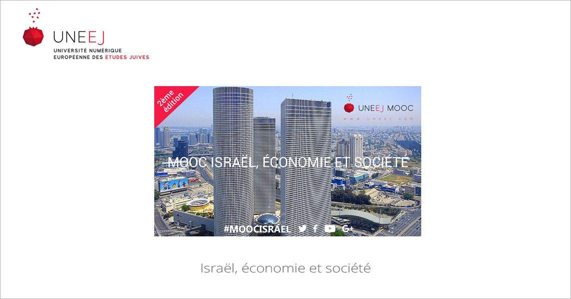 MOOC Israël, économie et société