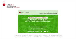 MOOC Athènes et Jérusalem : Les juifs à l'époque hellénistique