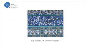 MOOC kit de contact en langue arabe